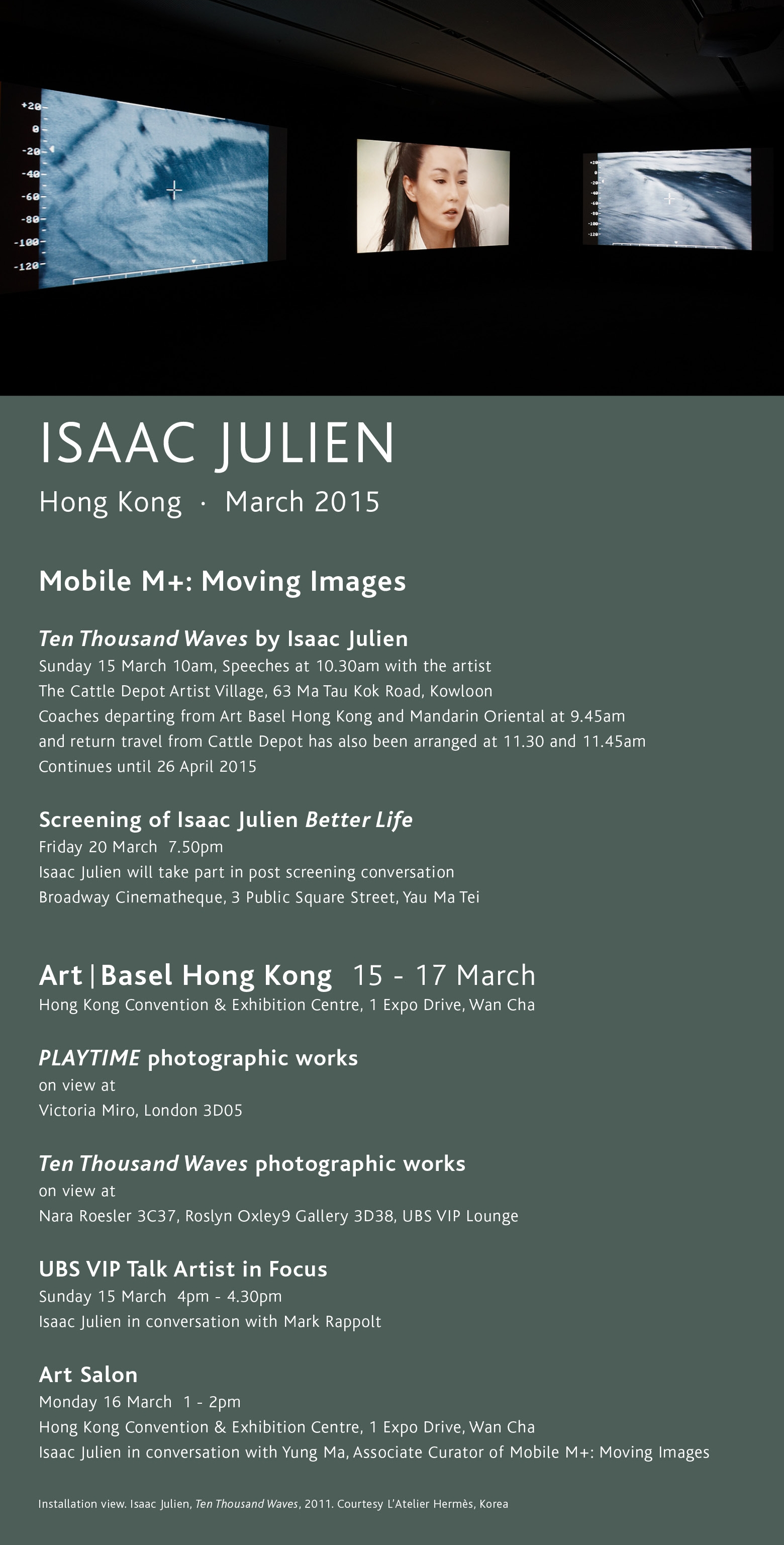 Isaac Julien – Hong Kong