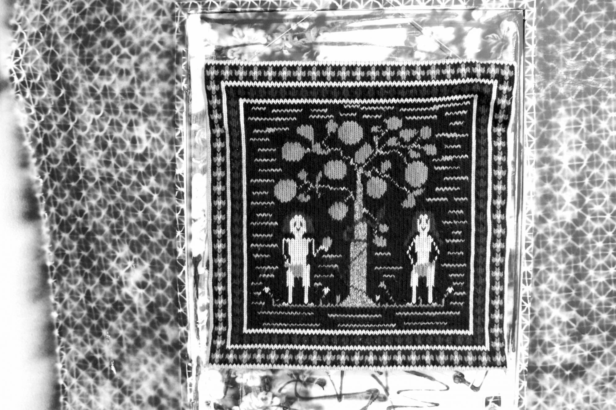 COEN VUNDERINK – Genesis #01