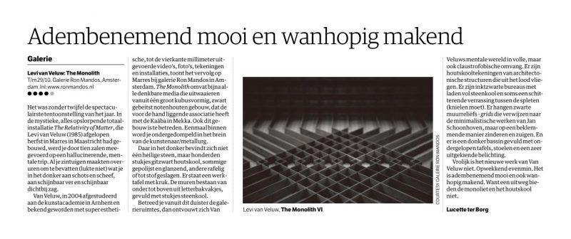 NRC – Levi van Veluw